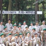 image20090801_003