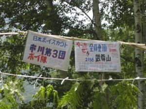 image20110810_032