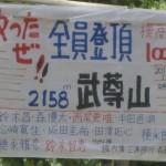 image20110810_033